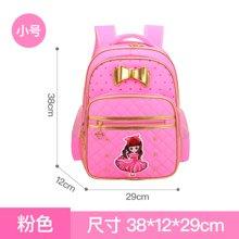 芃拉韩版小女孩儿童可爱女生小学生书包双肩减负2-3-5-6年级护脊背包61534BLBL