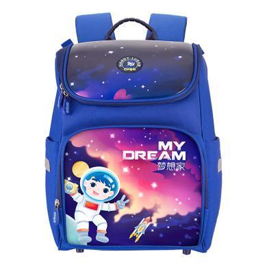 孔子書包kongzi幼兒園書包-小學6年級書包巧手魯班系列Q201加密防水帶安全反光條書包
