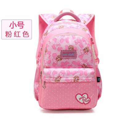 兒童書包小學生書包女1-3年級甜美公主兒童休閑雙肩背包女童書包YG8198s