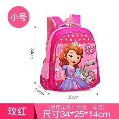 芝麻寶貝3d書包小學生1-3-4年級女童甜美兒童卡通雙肩包BLBL560