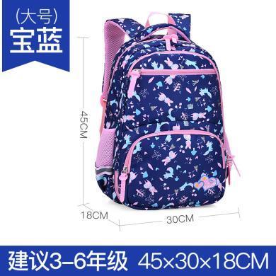 新款小學生書包兒童書包女童1-6年級甜美可愛輕便休閑雙肩背包BL5185