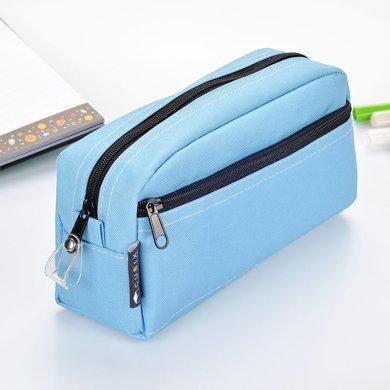 上品匯方形撞色筆袋優質面料純色大容量筆袋