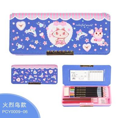 上品匯布藝絲印筆盒雙面多功能收納文具盒兒童鉛筆盒小學生筆盒
