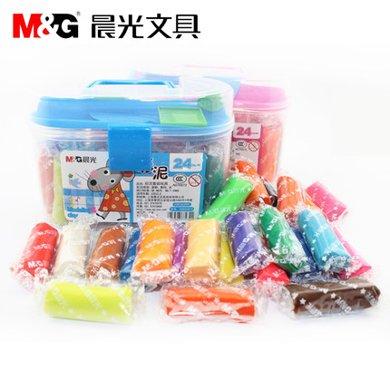 晨光(M&G)AKE04013兒童玩具彩泥橡皮泥手工玩具套裝24色/筒 外殼顏色隨機