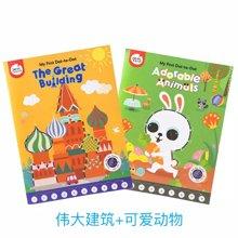 美乐 连点画儿童涂色画本益智连点成画2-3-6岁宝宝数字字母连线书
