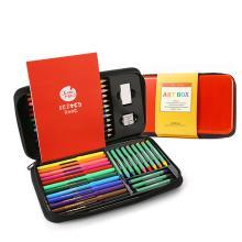 美樂 兒童繪畫套裝畫筆套裝文具禮盒蠟筆水彩筆套裝兒童禮品禮物