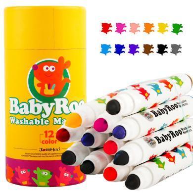 美樂 兒童錐頭水彩筆畫筆可水洗幼兒園寶寶繪畫筆涂鴉24色水彩筆套裝