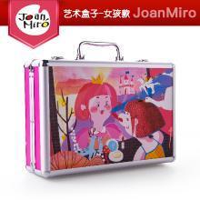 美乐儿童绘画套装美术用品蜡笔水彩笔画笔工具3-6岁画画文具礼盒