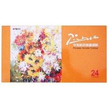 晨光LPL97603毕加索美术专用丙烯画绘画颜料24色/盒12ml