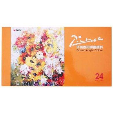 晨光LPL97603畢加索美術專用丙烯畫繪畫顏料24色/盒12ml