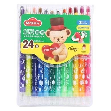 晨光米菲/泰迪旋轉繪畫蠟筆油畫棒12/24/36/48色/盒 2種包裝隨機發貨 多規格可選