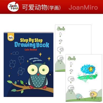 美乐画画涂鸦本填色本儿童画画书描红本学前宝宝幼儿园步步学画书