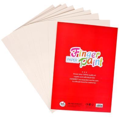 美乐Joanmiro 手指画用纸儿童画纸绘画素描纸8开10张/包美术用品