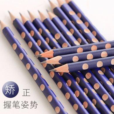 LYRA德國藝雅細桿洞洞黑芯鉛筆12支紙盒裝小學生矯正握姿鉛筆