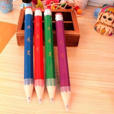 狀元筆木質大鉛筆畫筆鉛筆個性巨型鉛筆神筆顏色隨機3支裝JD1253