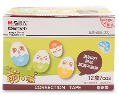 晨光 ACT56701 萌蛋修正帶改正帶涂改帶12m12個裝內附貼紙糾錯帶 卡通