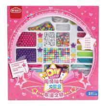 晨光 魔法仙女串串珠DIY玩具创意手链大套盒APK99967 一盒