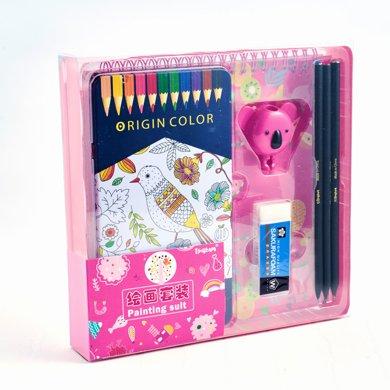 上品匯繪畫套裝實用繪畫工具組合小學生禮盒兒童新年節日生日禮物