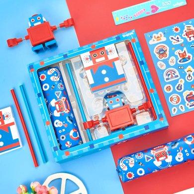 上品匯機器人文具禮盒五件套裝原創設計兒童禮物學生獎品新品包郵