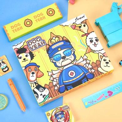 上品匯狗狗文具套裝六件禮盒原創設計兒童節禮物學生獎品包郵新品