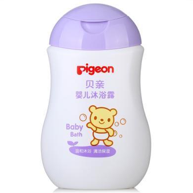 貝親嬰兒沐浴露(200ml)