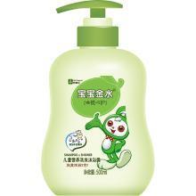 宝宝金水儿童营养洗发沐浴露(500ml)