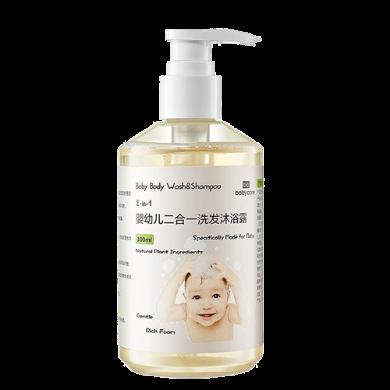 babycare洗發沐浴二合一寶寶洗發水沐浴露嬰幼兒童角鯊烷沐浴乳3856