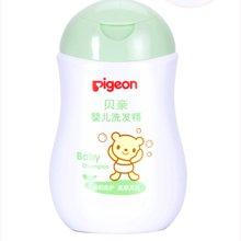 贝亲婴儿洗发水 宝宝洗发精/露洗护用品200ml --  IA108