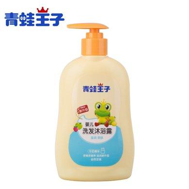 青蛙王子兒童洗發沐浴二合一(牛奶精華)480ml 寶寶洗發沐浴二合一 編號:6028
