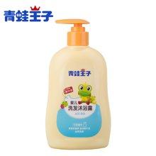 青蛙王子婴儿洗发沐浴二合一310ml(牛奶精华)宝宝洗发沐浴二合一 编号:6011
