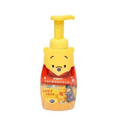 【貝親】兒童洗發沐浴2合1(泡沫型) 350ml IA82?