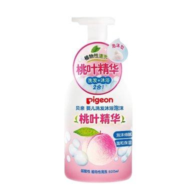 貝親 嬰兒洗發沐浴泡沫(桃葉精華)沐浴露 500ml-IA209