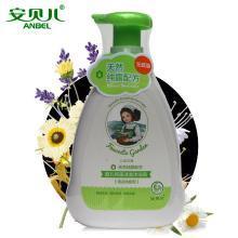 安貝兒嬰兒沐浴露二合一 兒童洗發水洗發露寶寶洗護清涼防痱508ml