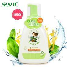 安貝兒 兒童沐浴露寶寶洗發水二合一 嬰兒洗護洗發露泡泡浴380ml
