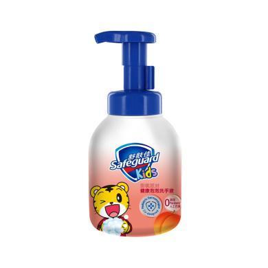 舒膚佳健康抑菌泡泡洗手液甜桃派對(280ml)