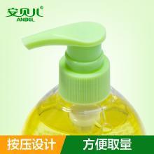 安貝兒兒童洗手液便攜無添加酒精寶寶孕婦植物配方258ml*2瓶