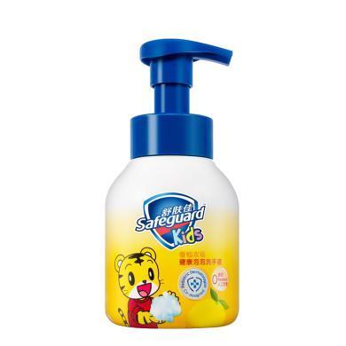 ¥舒膚佳健康抑菌泡泡洗手液香柚農場(280ml)