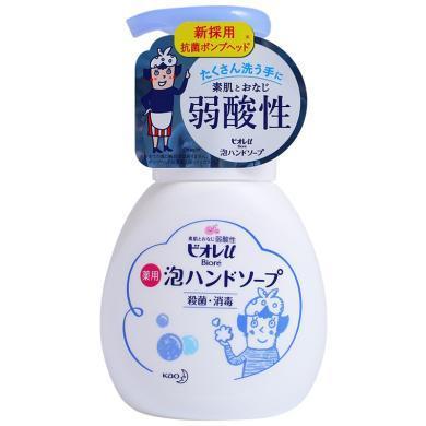 花王兒童洗手液(無香)(250ml)