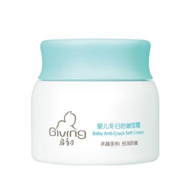 啟初嬰兒冬日防皴面霜(40g)