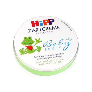 【支持購物卡】德國Hipp喜寶 嬰兒有機杏仁油免敏潤膚霜 便攜鐵盒面霜75ml 圖案隨機