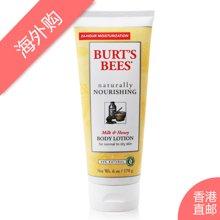 美国 小蜜蜂Burts Bees 婴儿蜂蜜牛奶润肤乳 170g