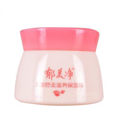 郁美凈兒童舒柔滋養保濕霜HN2(50g)