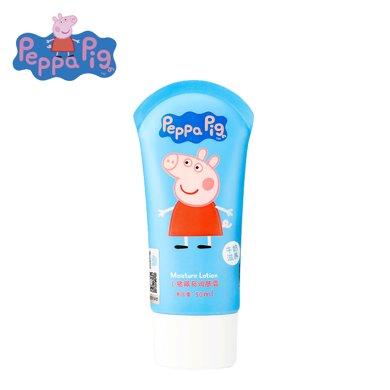 小豬佩奇牛奶潤膚霜50ml