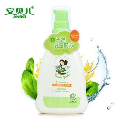 安貝兒嬰兒潤膚露寶寶潤膚乳秋冬保濕護膚品兒童身體乳100ml
