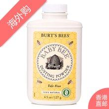 美国 小蜜蜂Burts Bees 婴儿玉米爽身粉 痱子粉无滑石粉 127g