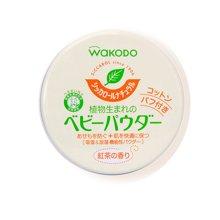 日本和光堂宝宝绿茶无尘爽身粉新生婴儿痱子粉不含滑石粉 120g*1盒