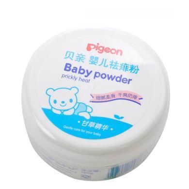 贝亲盒装婴儿祛痱粉(HA09)