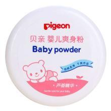 贝亲盒装婴儿爽身粉(140g)