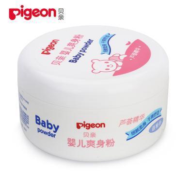 Pigeon/貝親嬰兒爽身粉140g內帶粉撲四季可用HA10