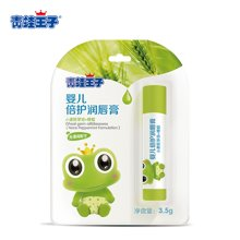 青蛙王子婴儿倍护润唇膏(原味)